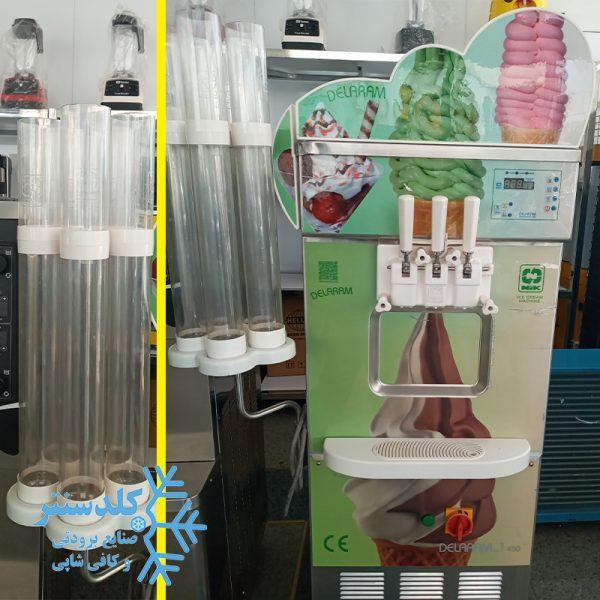 قیمت بستنی ساز نیک نام